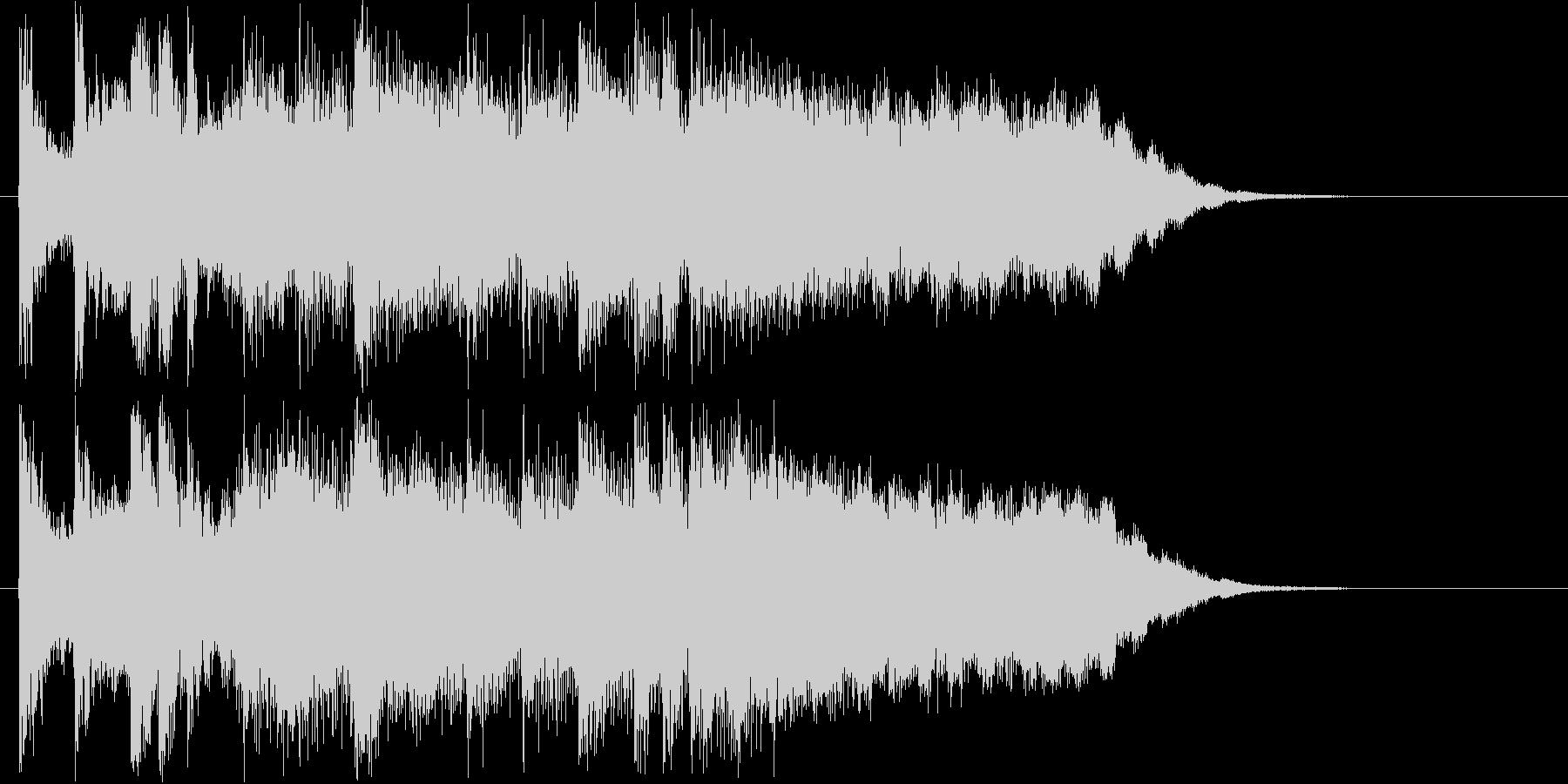 突発的なハードロックジングルの未再生の波形