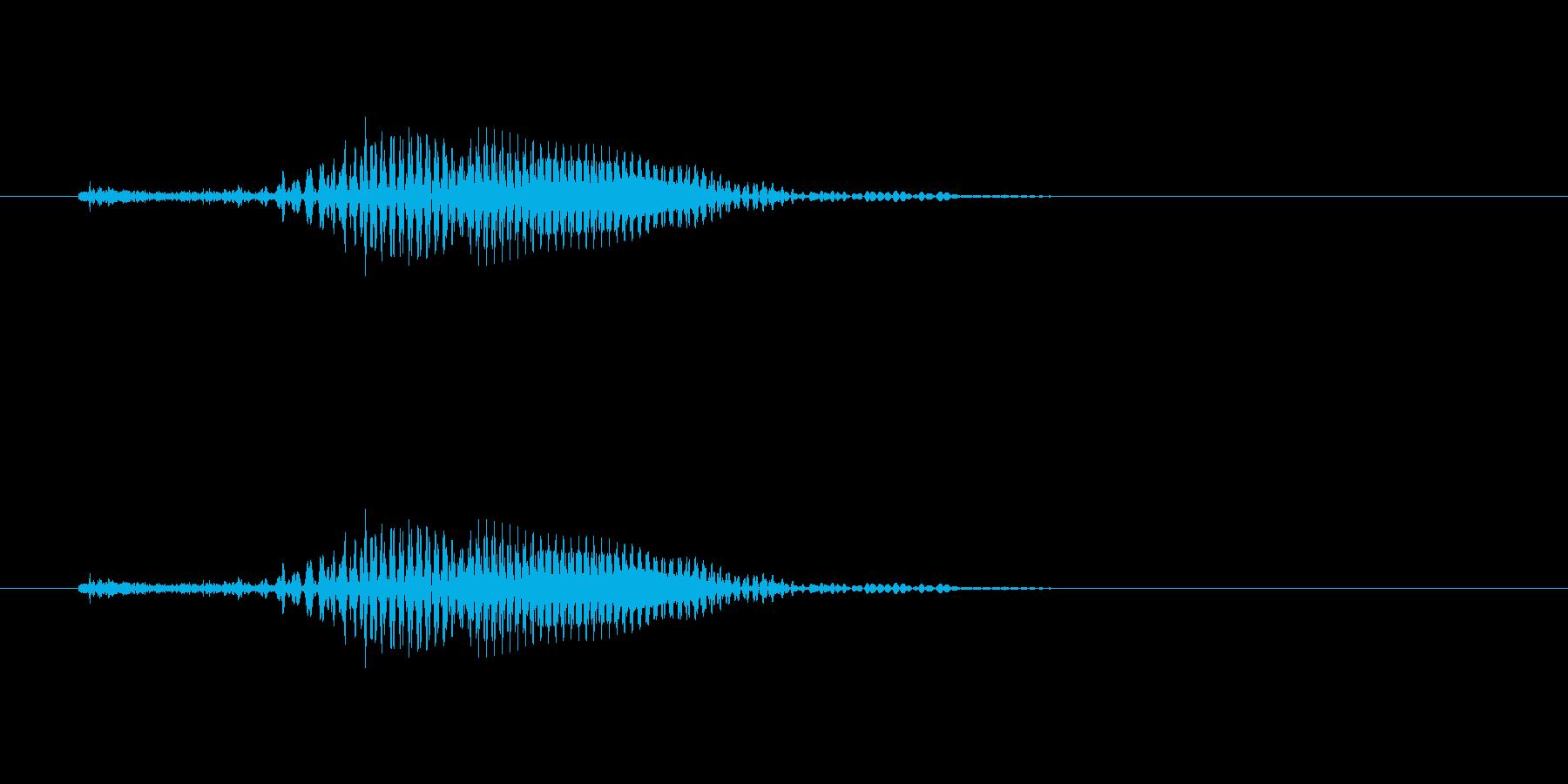 「とう!」掛け声 アクション 力強いの再生済みの波形