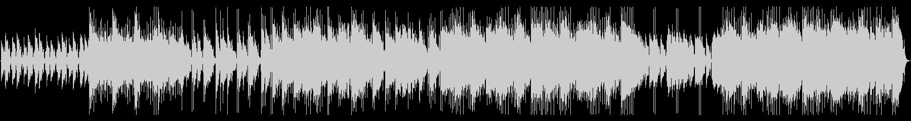 午後のティータイムに似合うポップスの未再生の波形