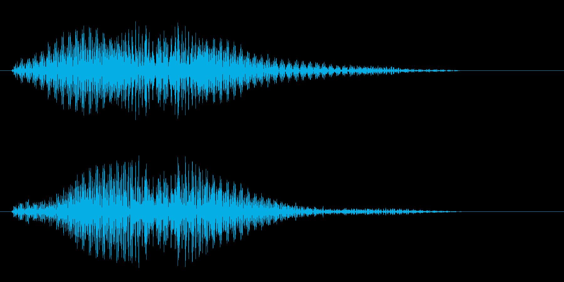 ピポンというスピードの効果音の再生済みの波形