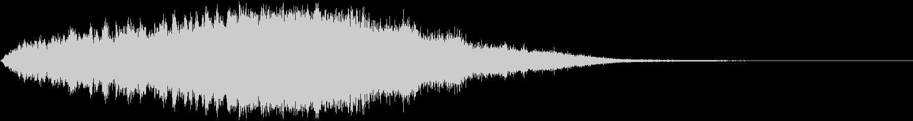 【サウンドスケイプ】ヒューン・・・・の未再生の波形