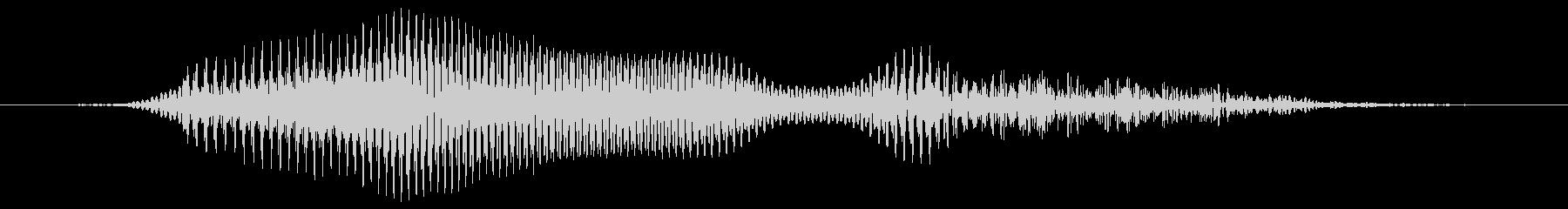 若い女性の声で「令和」(頭高型/無加工)の未再生の波形