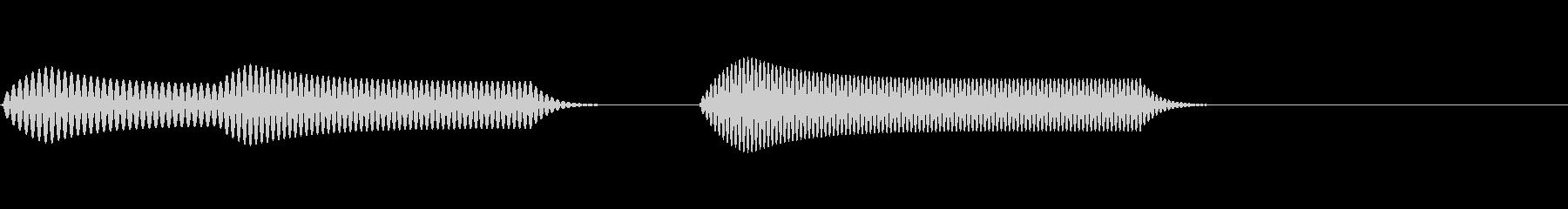 シンプルなシステムSE(モノ・残響なし)の未再生の波形