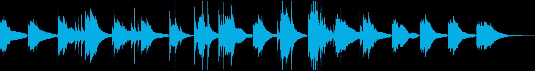 スローテンポなアコースティックギターソロの再生済みの波形