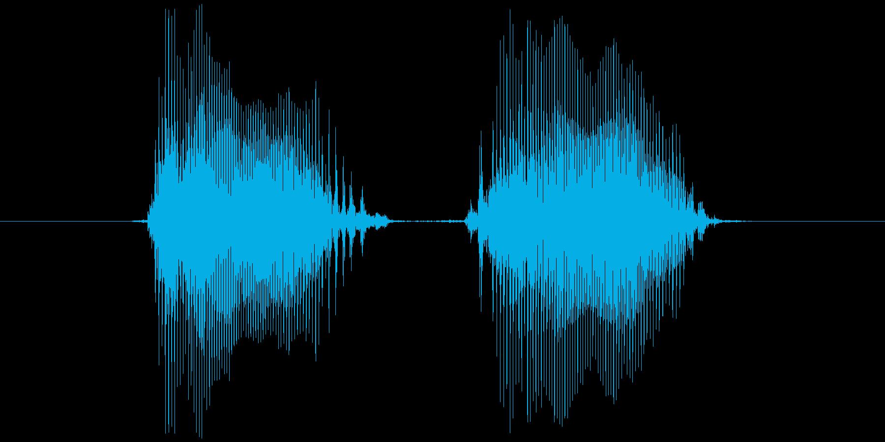 「えいえい」の再生済みの波形