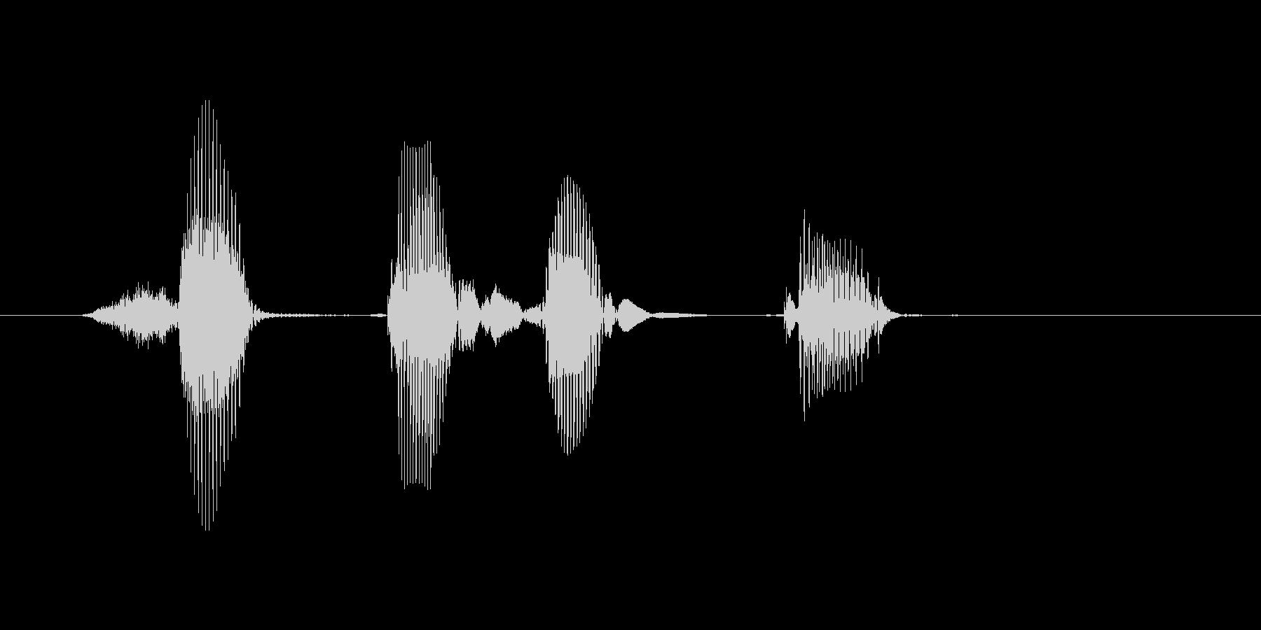 ヒップホップの未再生の波形