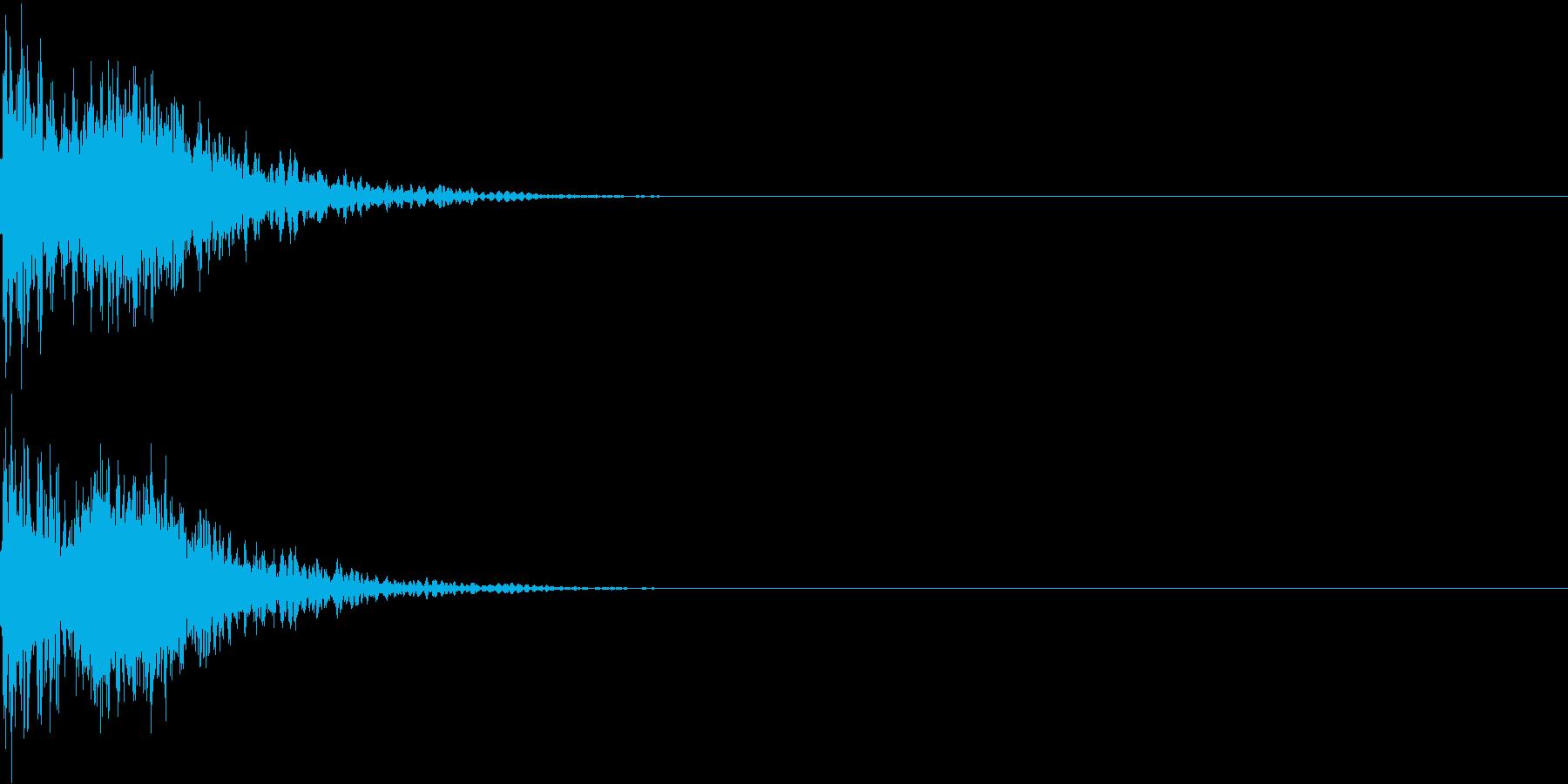 ドシュン!(SF的なインパクト音)の再生済みの波形