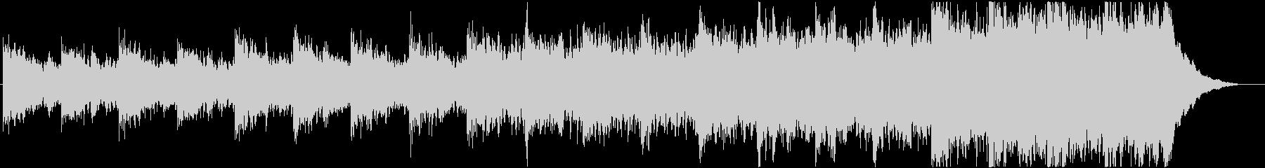 緊迫感のあるシネマティック曲 2-2の未再生の波形