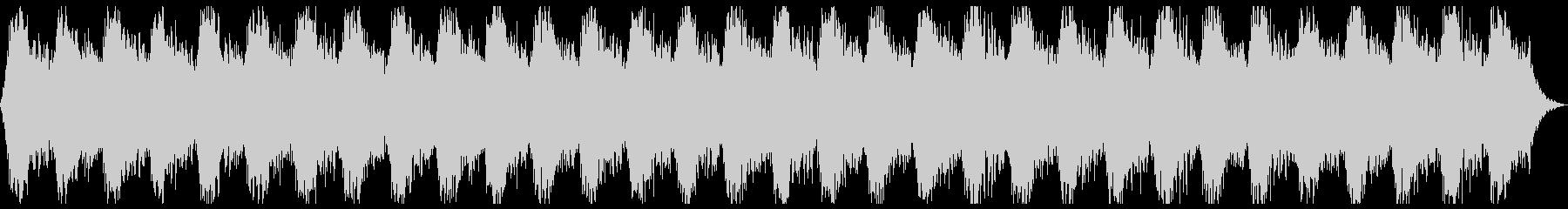 神秘的で広がりのあるアンビエントの未再生の波形