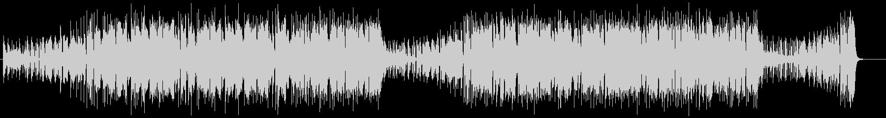 EDM仕立てのラテンサウンドの未再生の波形