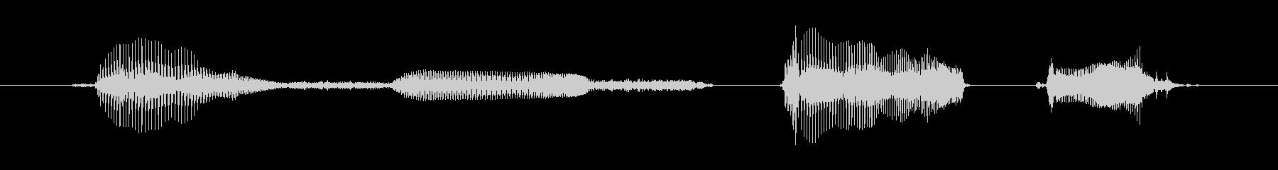 配信スタートの未再生の波形