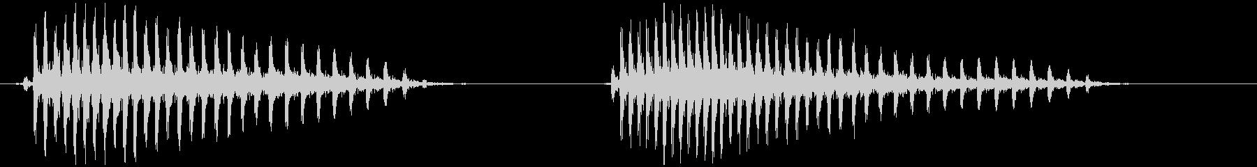 アヒルの鳴き声(鳥笛) クアークアーの未再生の波形