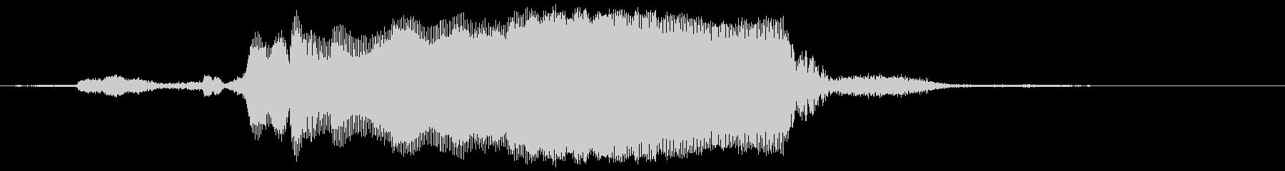 犬の鳴き声(クーン)の未再生の波形