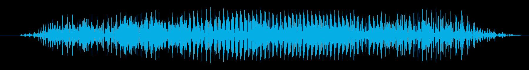 大クリーチャー:短いうなり声の再生済みの波形