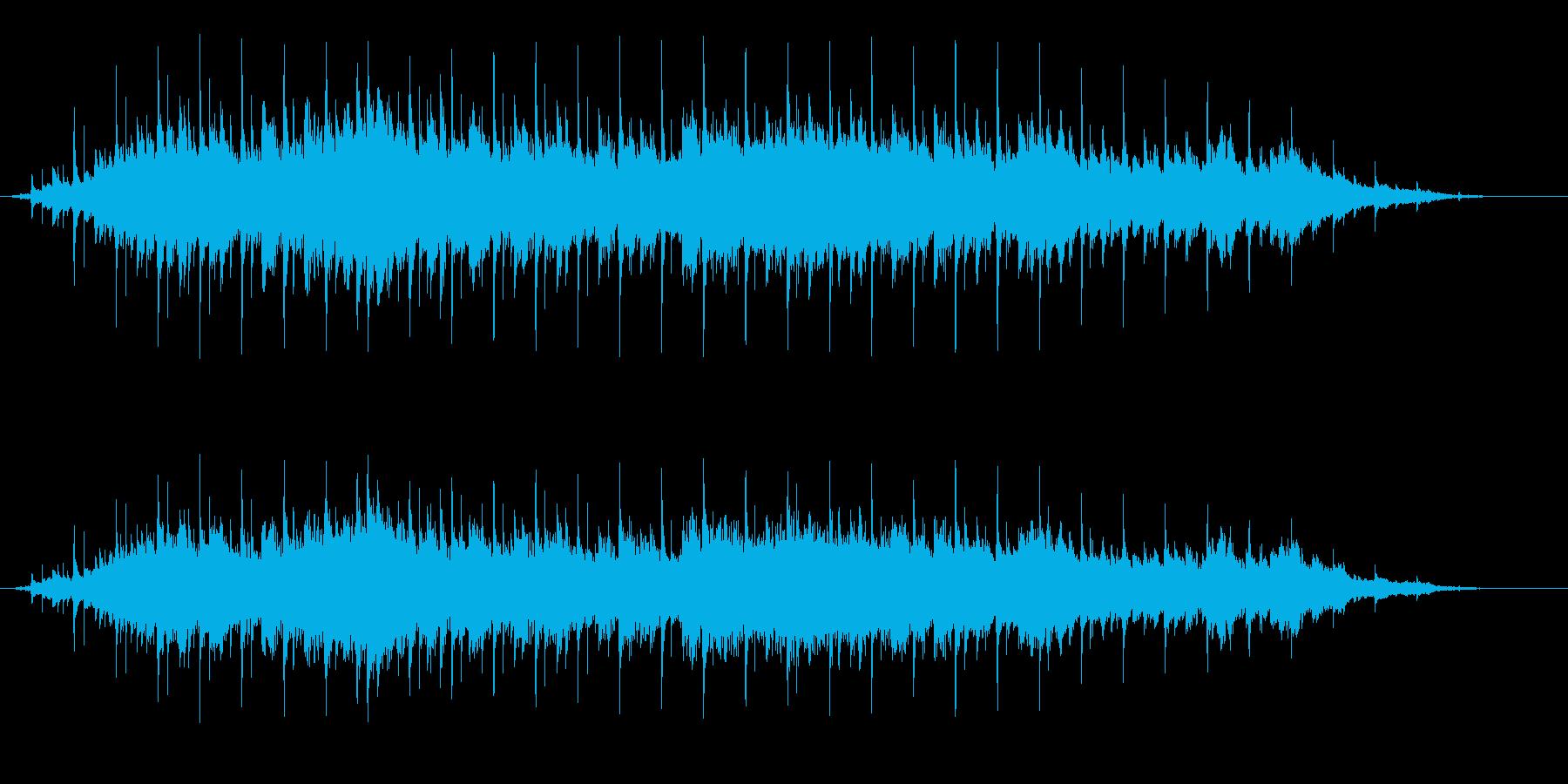 SONHOの再生済みの波形