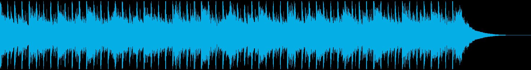 アーキテクチャ(35秒)の再生済みの波形