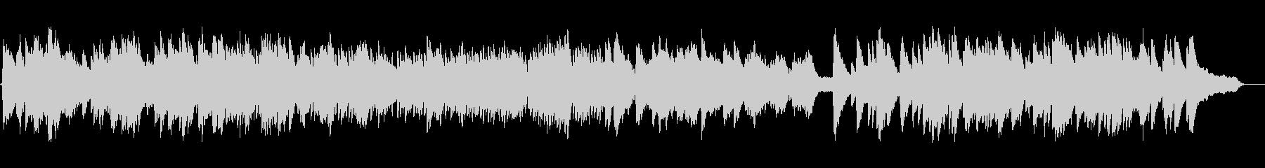 90秒の叙情的なピアノ曲の未再生の波形