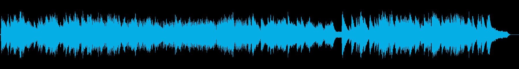90秒の叙情的なピアノ曲の再生済みの波形