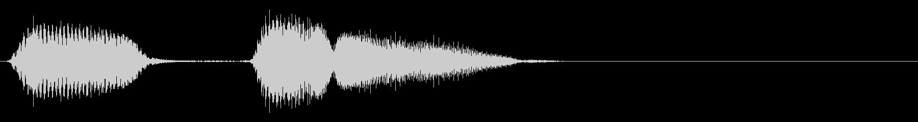 ハーモニカ:ショートエクスクラメー...の未再生の波形