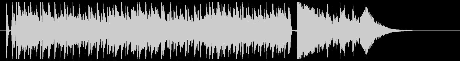 30秒のブルースの未再生の波形