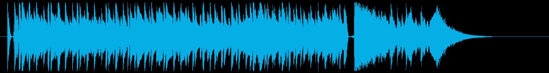 30秒のブルースの再生済みの波形