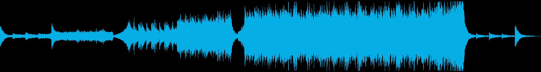 バトルトレーラーの再生済みの波形