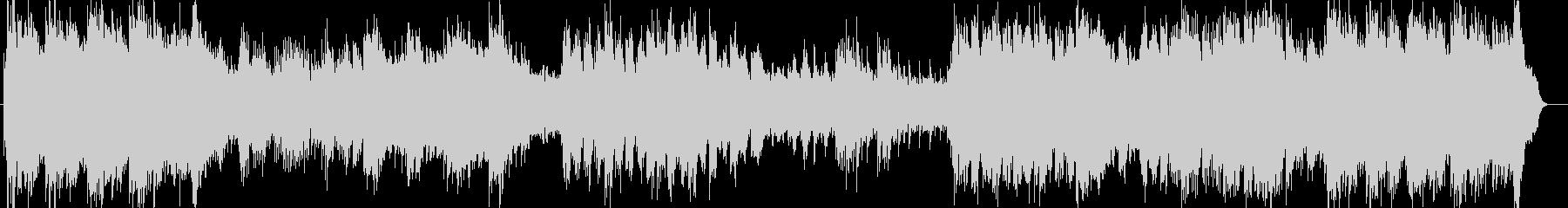 ピアノ中心の壮大なバラードの未再生の波形
