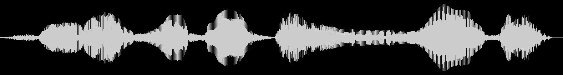 スマホでダウンロード(女声)の未再生の波形