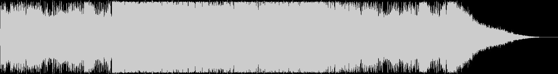 CM・おしゃれなトロピカルハウスの未再生の波形