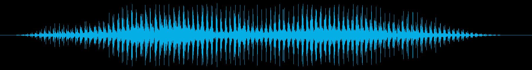 スペースシェーバーのうなり声の再生済みの波形