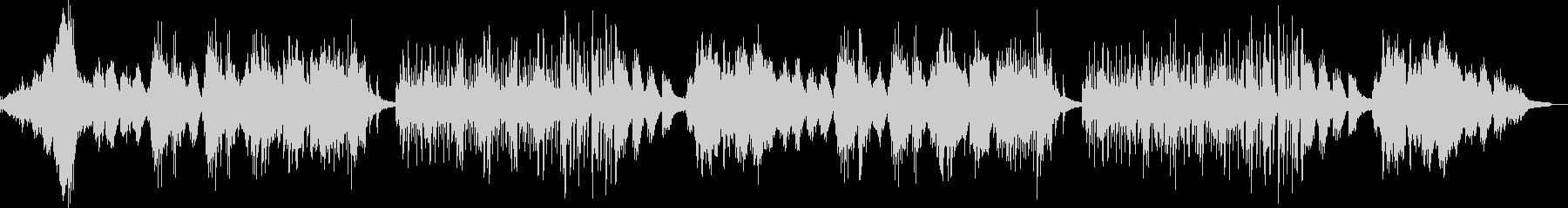 ピアノと弦楽器中心の爽やかなサウンドの未再生の波形