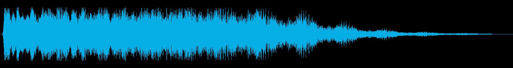 宇宙船通過(ピューン・下がり調子・高音)の再生済みの波形