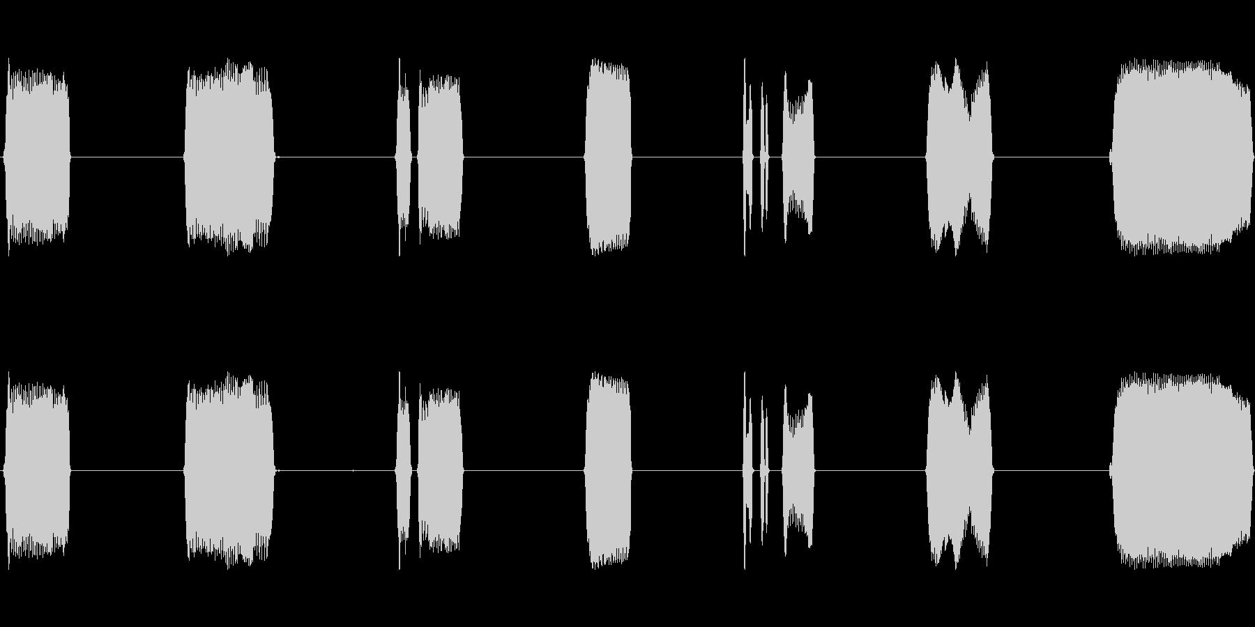 ホイッスルフィールドマルチwavの未再生の波形