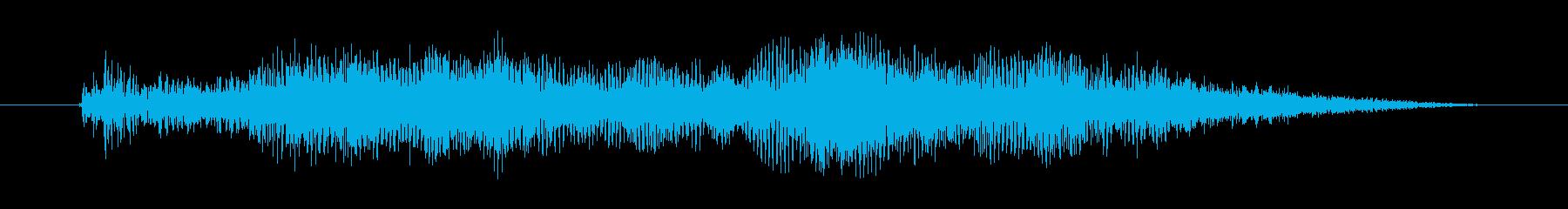 「おはようございます」の再生済みの波形