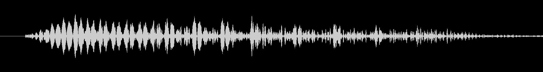 Damage (for battle) 001's unreproduced waveform