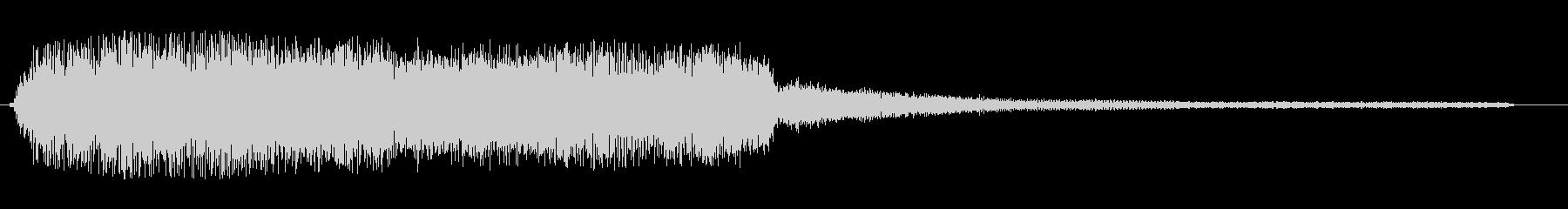 ブワ〜↑ン(上がる音)の未再生の波形