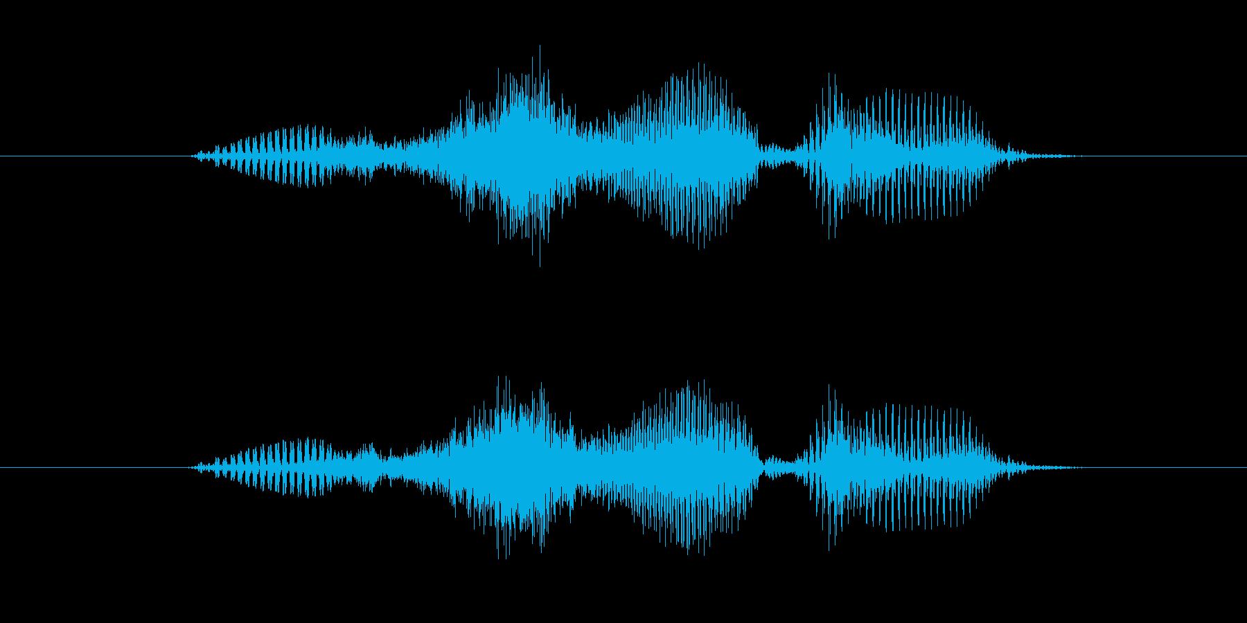 後の再生済みの波形