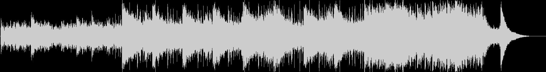 ピアノと弦が美しいコーポレート系BGMの未再生の波形