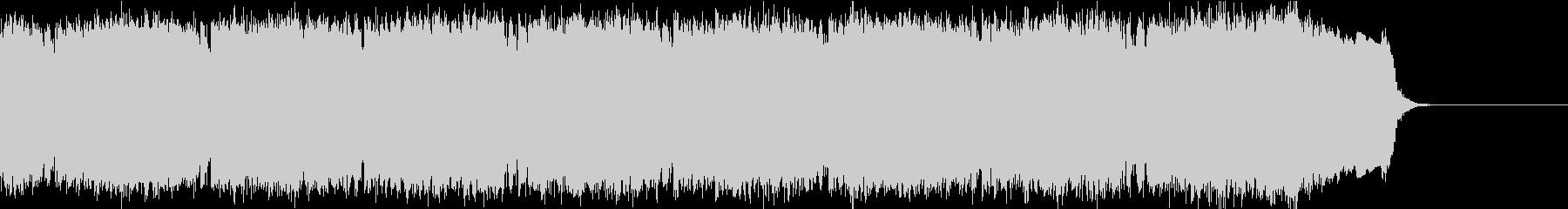 ヴァンヘイレン風 明るいロックの未再生の波形