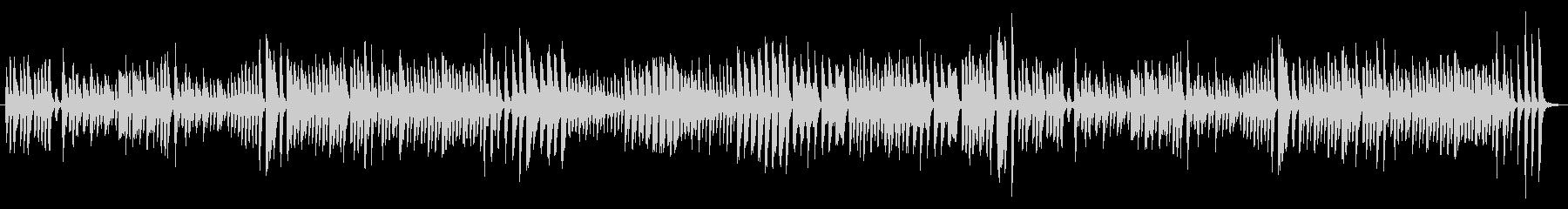 クシコスポスト ピアノ連弾の未再生の波形