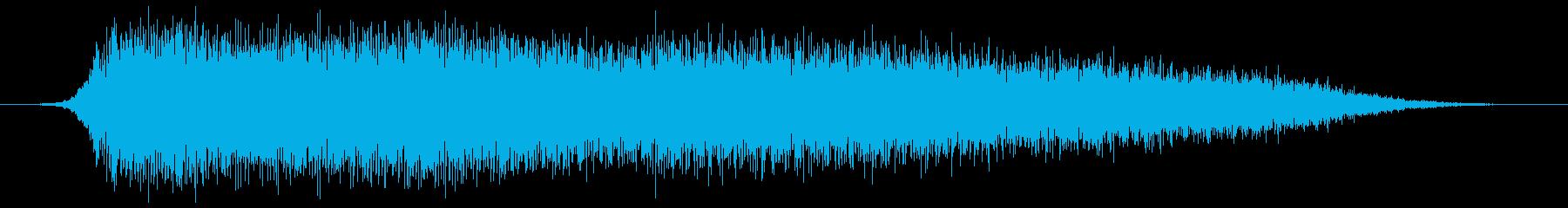三連ホーン (チープ) プァーの再生済みの波形