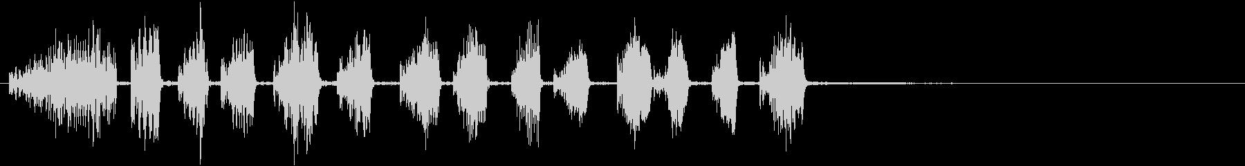アコーデオン:シリーバウンスアップ...の未再生の波形