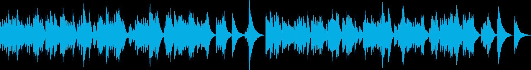優しく切ないオルゴール曲の再生済みの波形