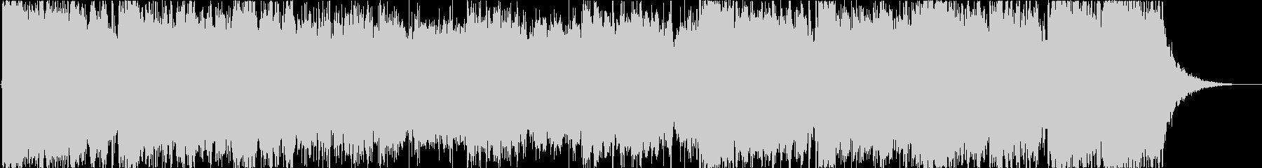 栄光を称えるファンファーレの未再生の波形