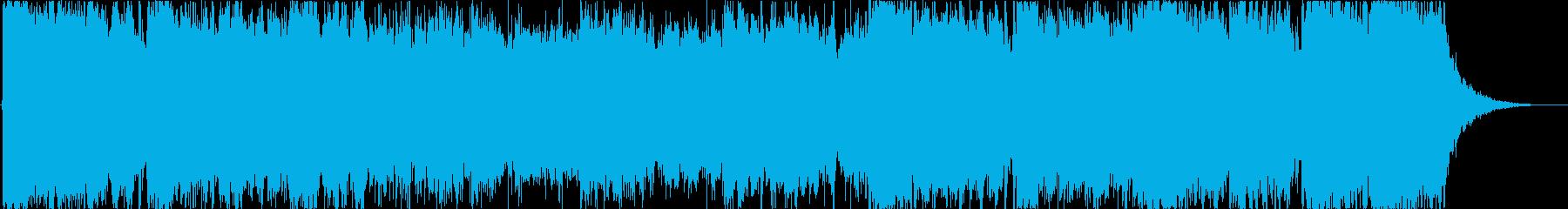 栄光を称えるファンファーレの再生済みの波形