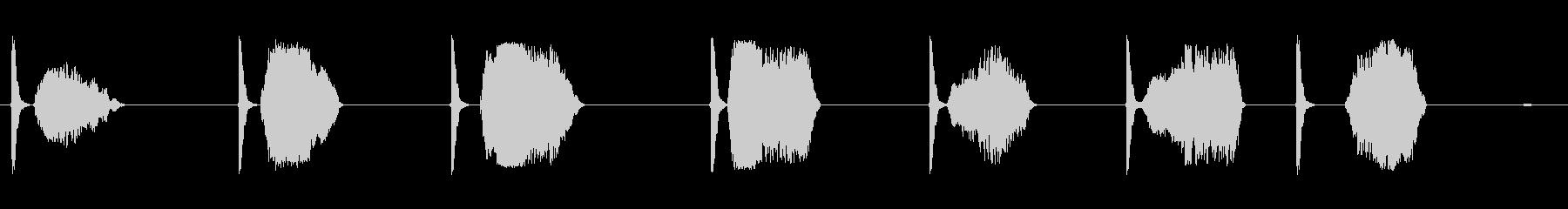 ホイップドマン、ヒト; DIGIF...の未再生の波形