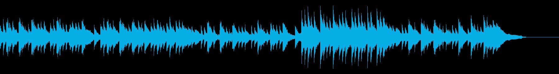 優しいピアノの曲の再生済みの波形