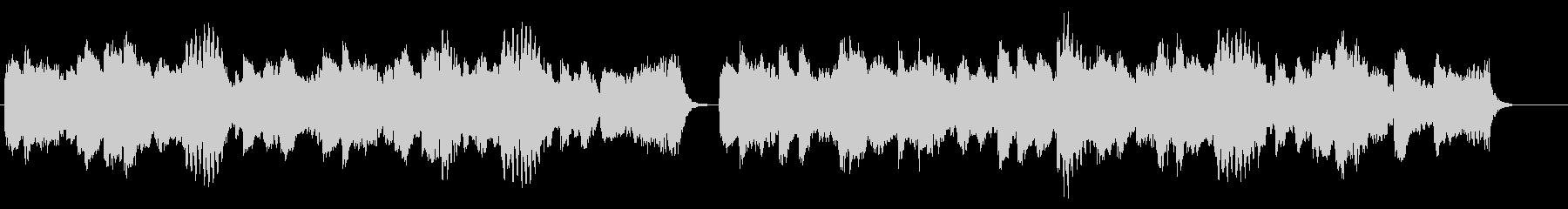 ヴァイオリンとピアノの悲しいメロディーの未再生の波形