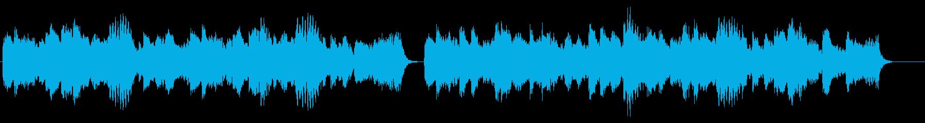 ヴァイオリンとピアノの悲しいメロディーの再生済みの波形