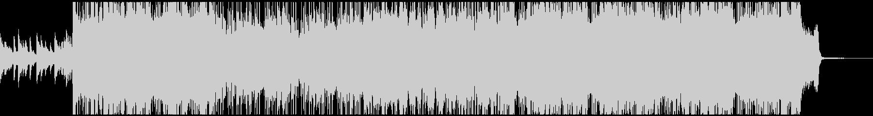 ギターとストリングスによる分厚いサウンドの未再生の波形
